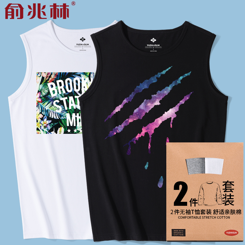 Vest male loose tide hip-hop large size personality Tide brand Fat waistcoat summer men's Sports Fitness sleeveless T-shirt