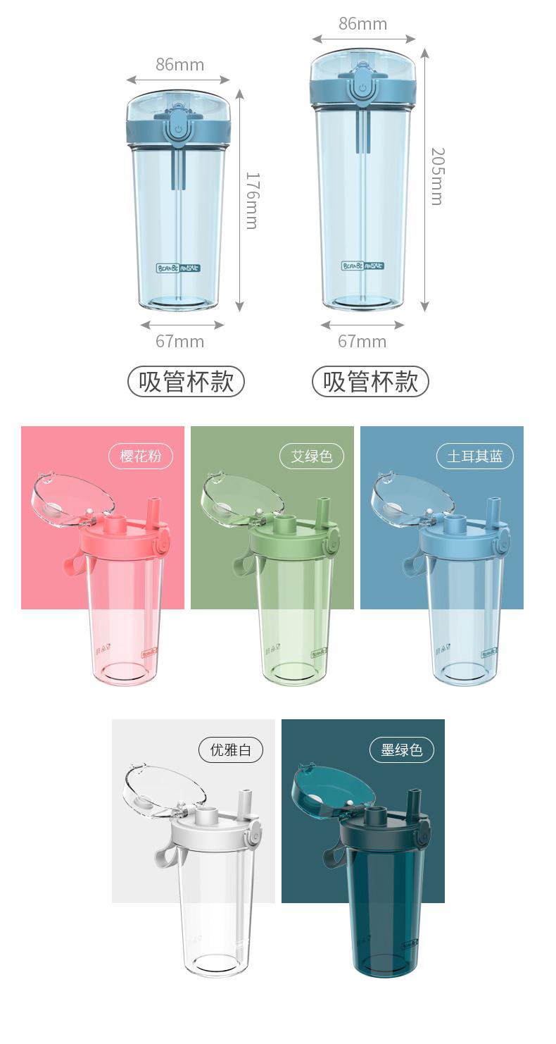 吸管杯大人女塑料杯清新可爱简约森系韩版创意网红可携式水杯子详细照片
