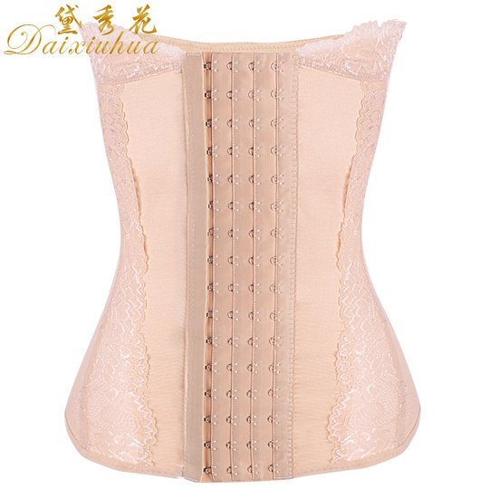 Bunch of belt female slimming clothes, belly belly belt bound plastic surgery, postpartum special reciprocating pelvic repair