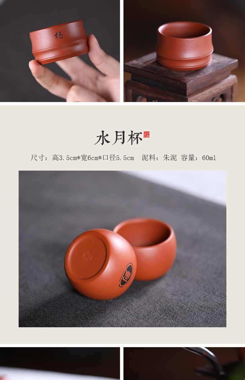 专卖店品茗杯合集_15.jpg