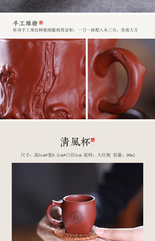 专卖店品茗杯合集_06.jpg