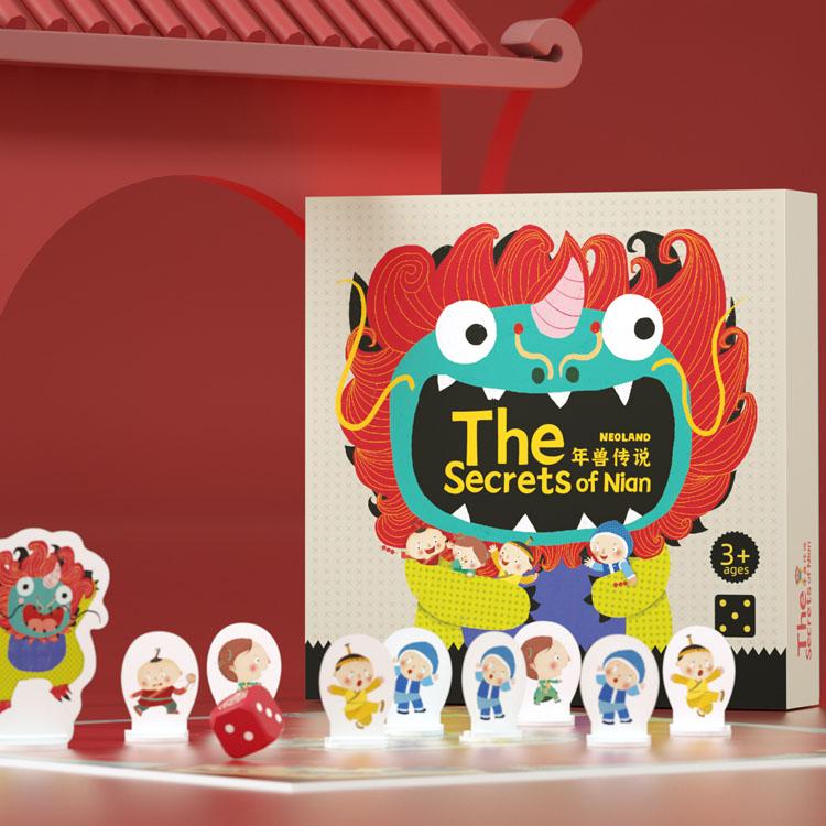 绿龙岛儿童节日礼盒生日礼物女孩玩具宝宝男生盲盒礼包小学生开学