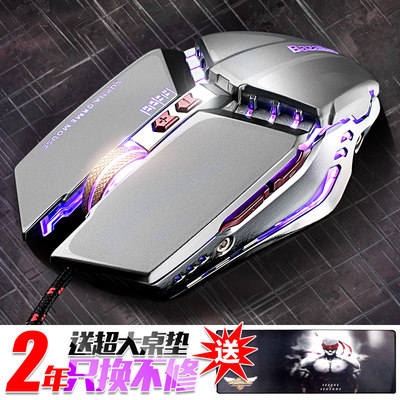 Wired mouse game dedicated gaming mechanical computer desktop notebook office home cf League of Legends lol silent mute aggravated and extended side key metal durable Internet cafe