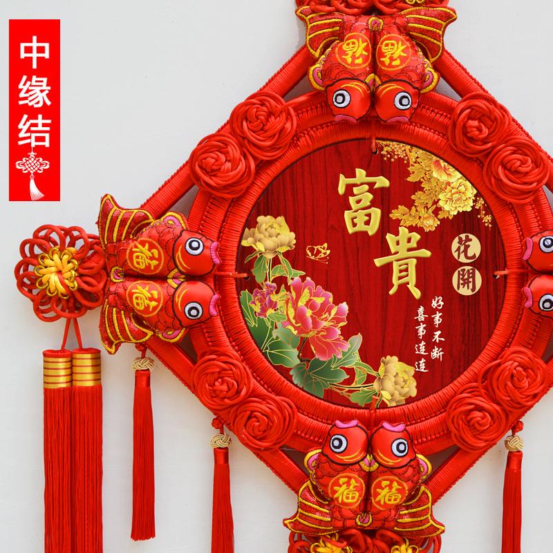 中缘结中国结客厅大号福彩雕桃木挂件乔迁玄关背景墙装饰壁挂礼品