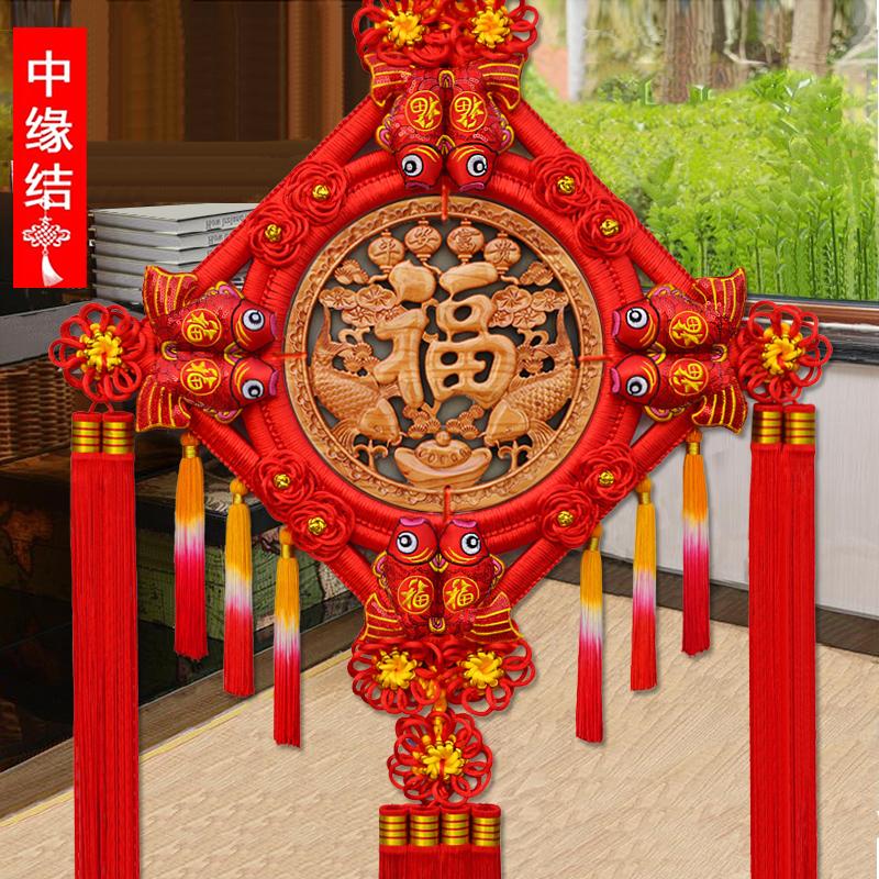 中缘结中国结桃木挂件客厅壁挂礼品家居喜庆大号玄关乔迁装饰福字