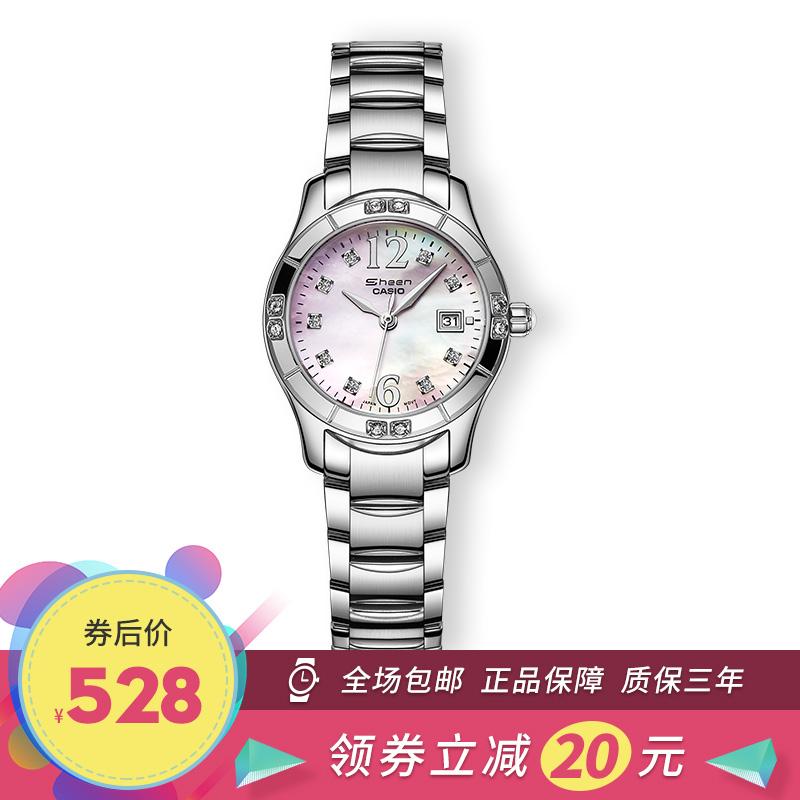 正品casio卡西歐手表小紅粉表防水貝母石英水鉆女表SHE-4022D-4A