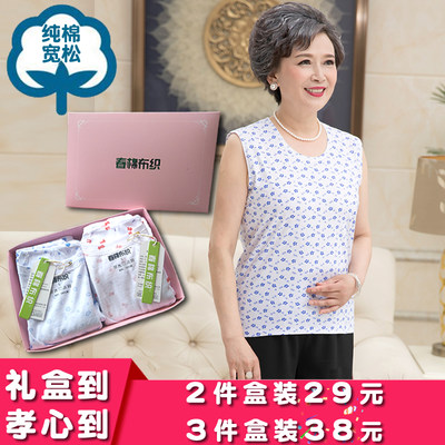 Pure cotton middle-aged women's vest bottomer mother underwear print pajamas summer loose plus fertilizer mother-in-law sleeves sweatshirt