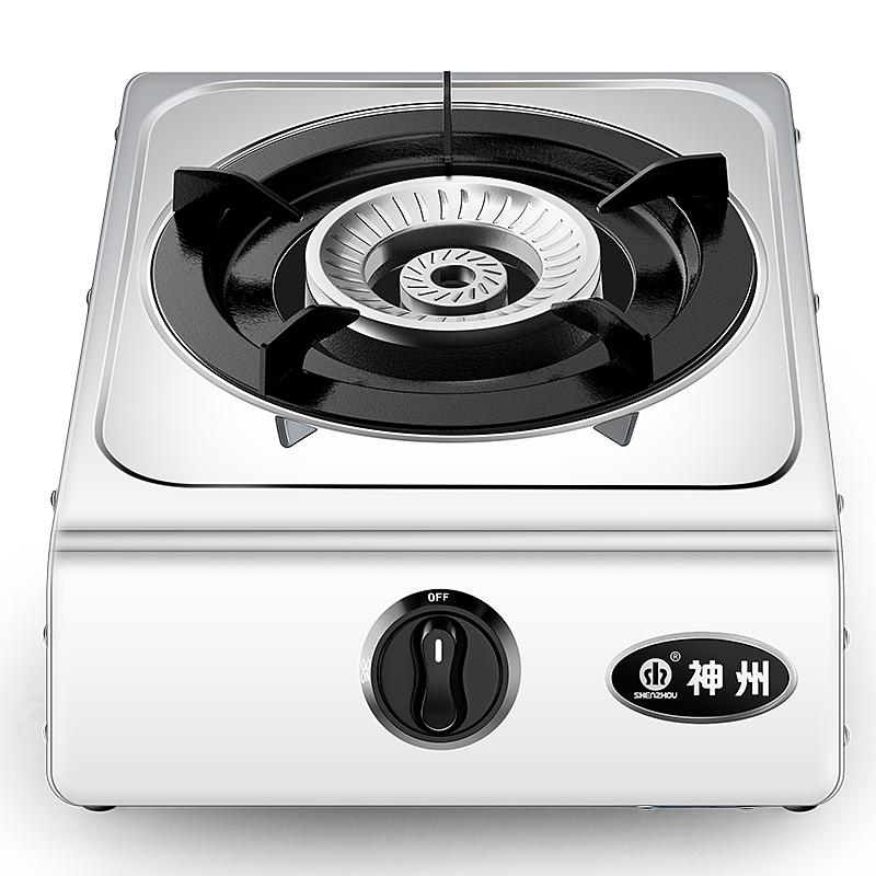 神州 1DE燃气灶单灶猛火液化气天然气不锈钢家用节能单头单个炉具