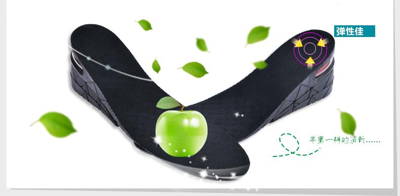 內增高鞋墊運動鞋隱形氣墊內增高墊全墊男女式加厚軟3cm5cm7cm9cm