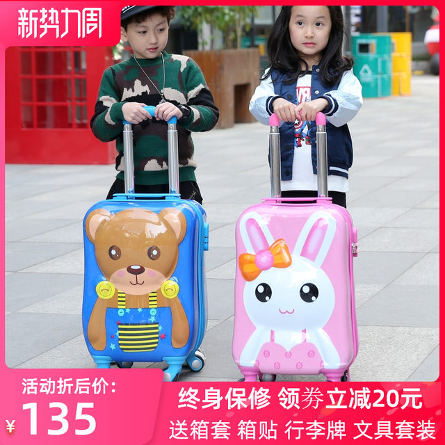 Big way male child trolley caster board chassis 18 cute cartoon suitcase luggage bag 20 inch female