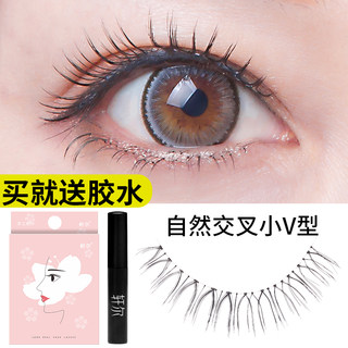 Hin Seoul eyelashes stick Lashes Segmented female super soft natural bare makeup thick makeup simulation grafting beginners