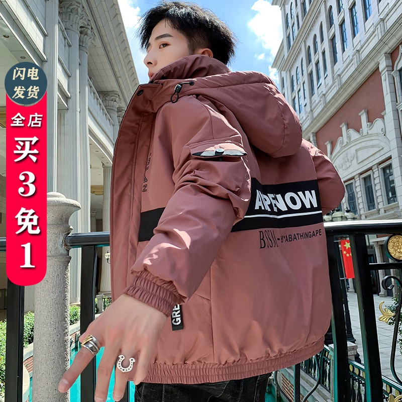 Cotton clothing men's trend Korean version 2019 new thick down cotton jacket autumn and winter clothing short winter color ins jacket