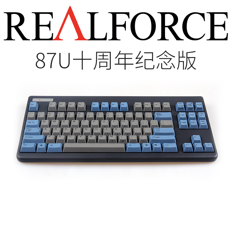 (Shanghai Flash) Realforce 87U 10th Anniversary Edition Silent Capacitor Keyboard