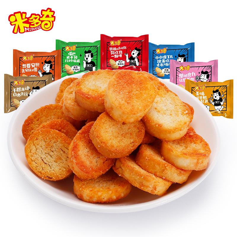 米多奇烤香馍片多味混合装馒头片饼干馍丁零食整箱包邮单包约25g