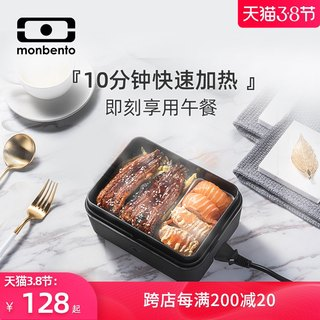 French monbento electric lunch box can plug in electric heating insulation lunch box self-heating office worker cooking and portable