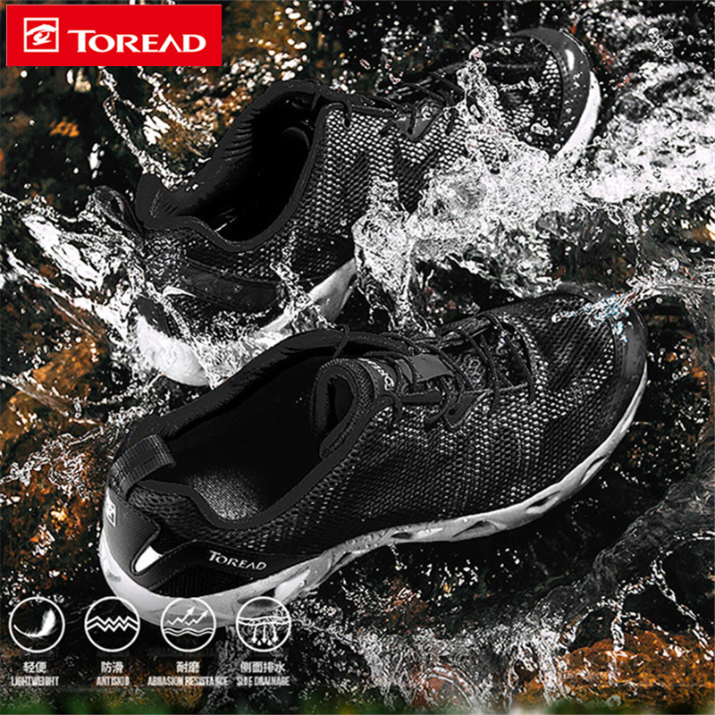 Pathfinder 2018 summer river shoes men's shoes outdoor wading breathable  quick-drying fishing mountaineering amphibious hiking shoes female