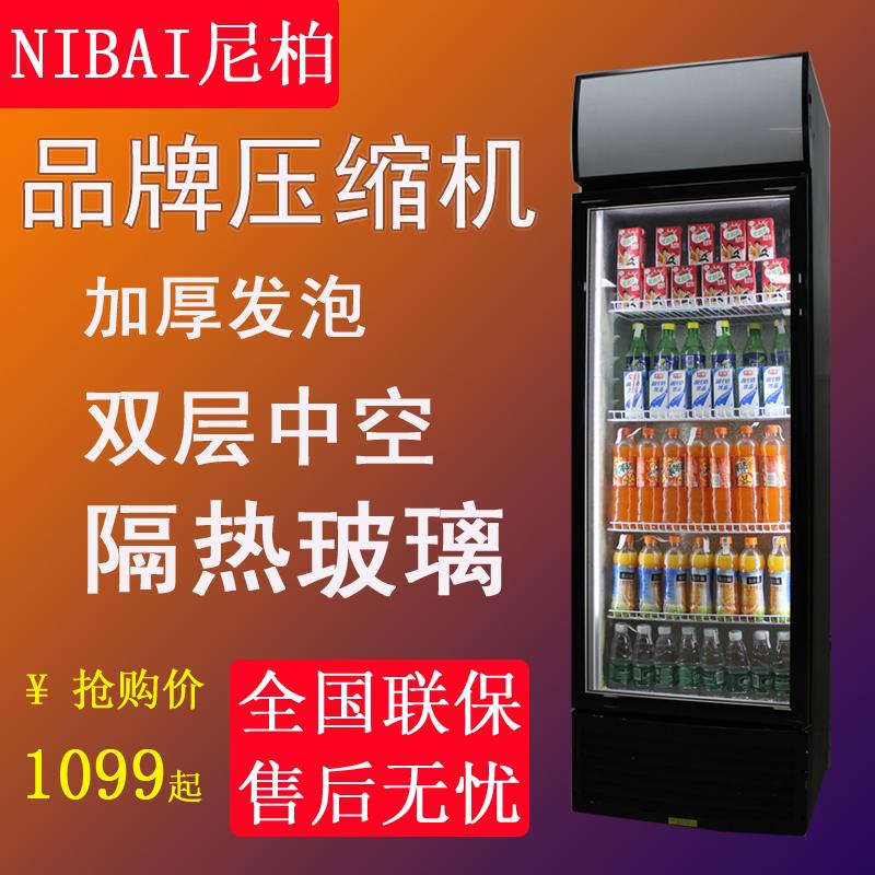 尼柏饮料冷藏柜展示柜超市饮料柜单门立式玻璃门冷柜冰柜商用冰箱