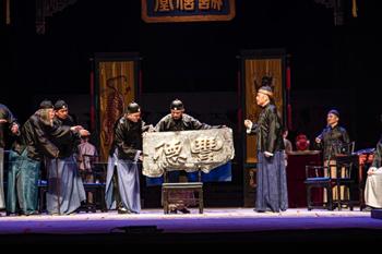 2021山西省话剧院大型原创话剧《立秋》-石家庄站