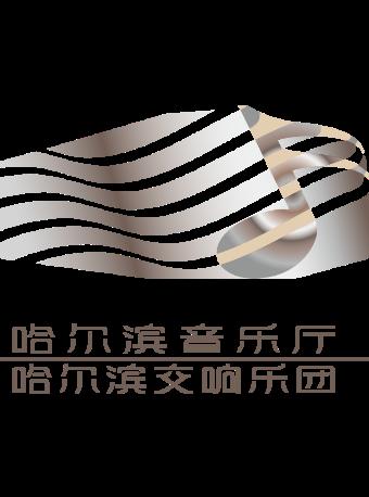 """【5月16日】""""庆祝中国共产党百年华诞""""系列讲座 第一讲《光辉的灯塔》"""