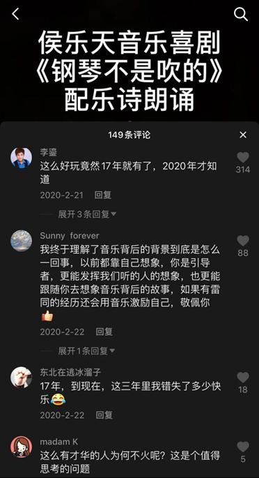 2021侯乐天音乐喜剧《钢伴惹不起》-天津站