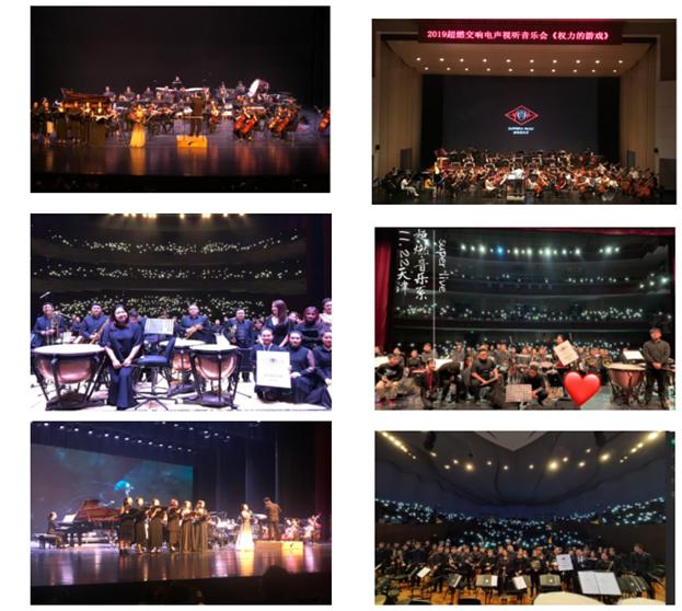 2021超燃音乐系-英雄史诗交响电声音乐会《权力的游戏》-成都站
