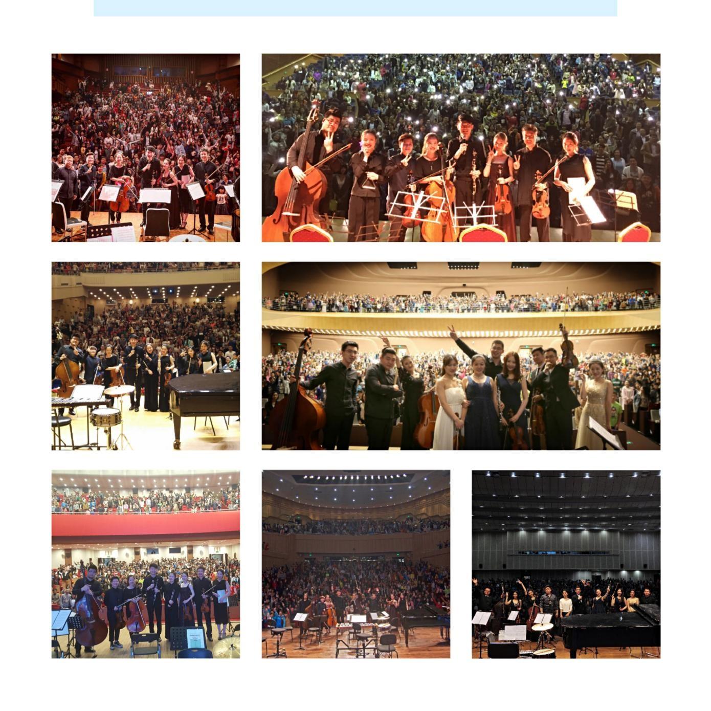 """2021""""浪漫古典2""""—百年经典传世名曲音乐会-北京站"""