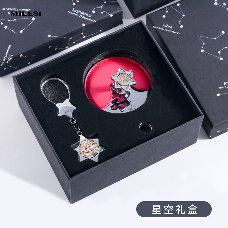 Send girlfriend graduation season gift girlfriends special creative birthday zodiac key ring cute teacher