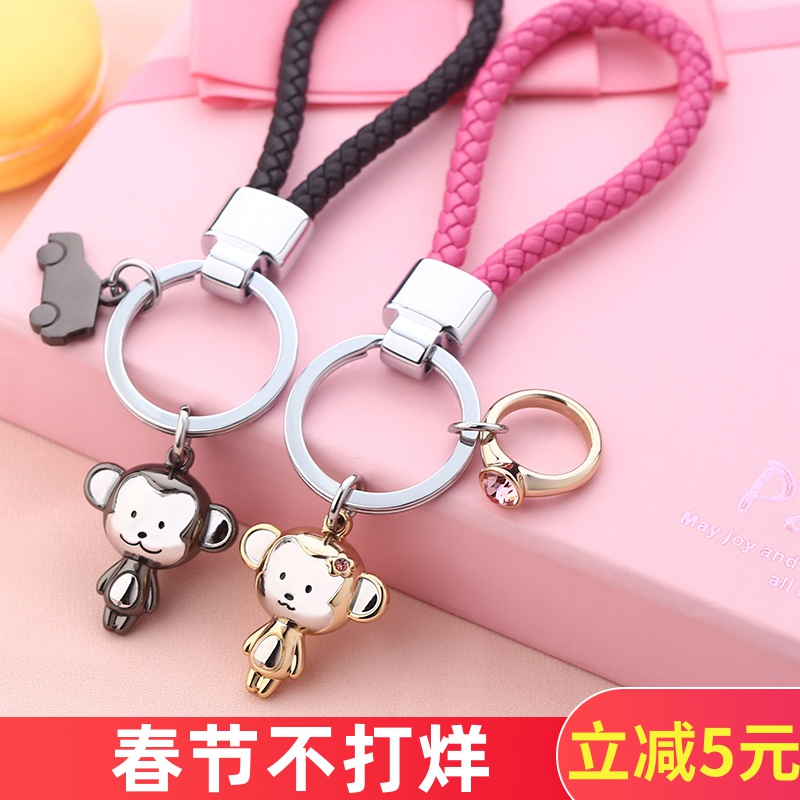Miller's monkey key chain men and women car pendant couple key chain ring South Korea cute creative cartoon Meng