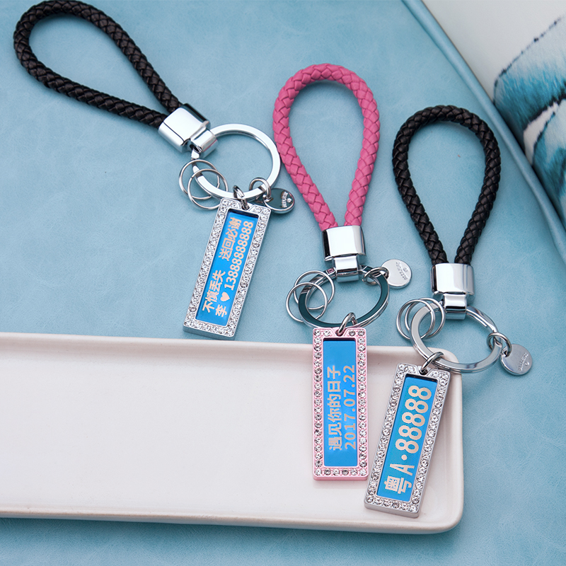 License plate number keychain telephone female key chain car key pendant laser private custom lettering