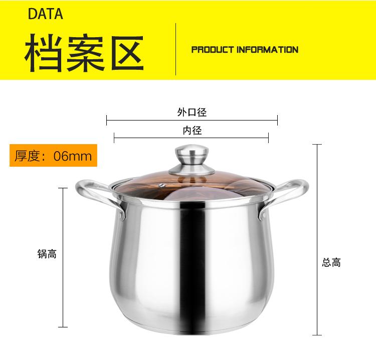 湯鍋不銹鋼304用加厚不銹鋼鍋復底燃氣電磁爐通用煲湯鍋容量   ATF優選好物 如意購