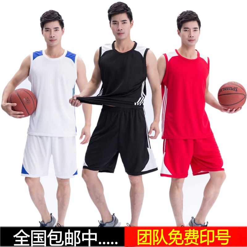 New professional basketball suit men and women team jersey basketball game training clothes DIY custom print size