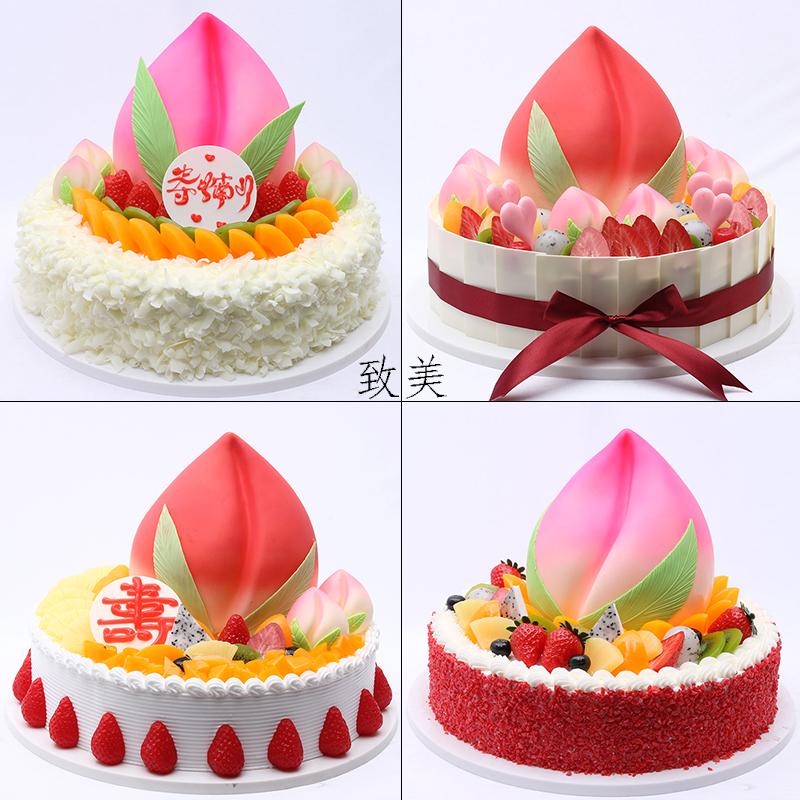 Awe Inspiring Usd 97 14 Birthday Cake Model Simulates New European Fruit Personalised Birthday Cards Paralily Jamesorg