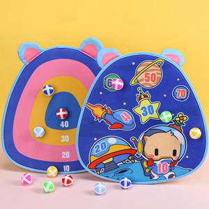 儿童飞镖盘靶粘粘球类投掷接抛宝宝户外室内吸盘黏黏亲子互动玩具