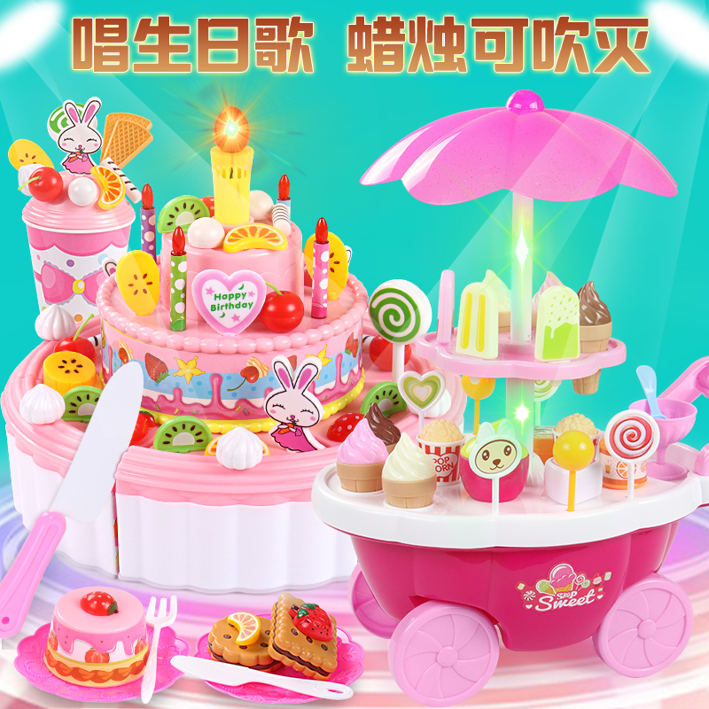 Usd 1139 Children Ice Cream Cart Ice Cream Birthday Cake Girl Play