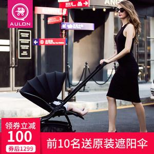 AULON奥云龙婴儿推车可坐躺夏天新生儿童轻便四轮避震折叠婴儿车