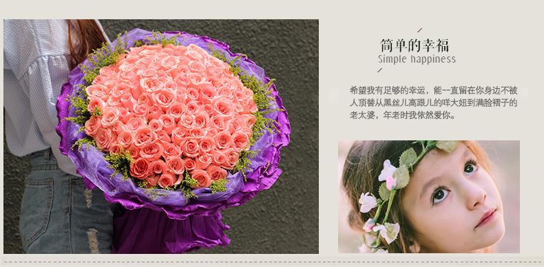 99朵粉玫瑰紫色包装_02.jpg