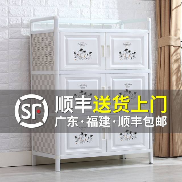 Kitchen Shelves Cupboard Storage Cabinet Household Aluminum Alloy Tempered Glass Shelf Floor Anti Mold Waterproof