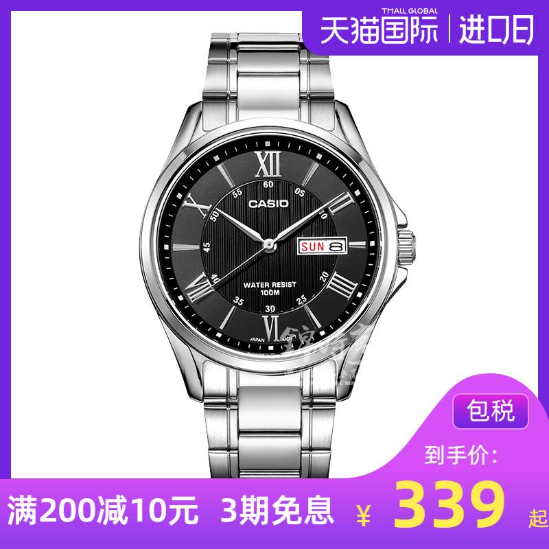 香港直邮卡西欧腕表时尚简约防水石英男表手表MTP-1384D-1A