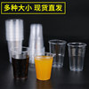 Disposable cups water cups 1000 drinking cups household small, thick, medium sized clear plastic commercial aviation cups