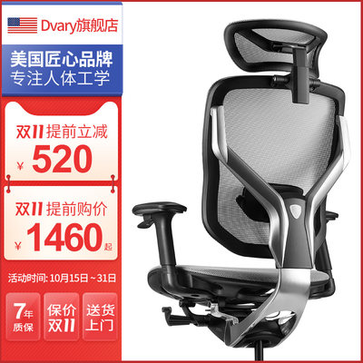 American Dvary Ergonomic Chair Gaming Chair Office Computer Chair Home Waist Neck Boss Chair Game Reclining