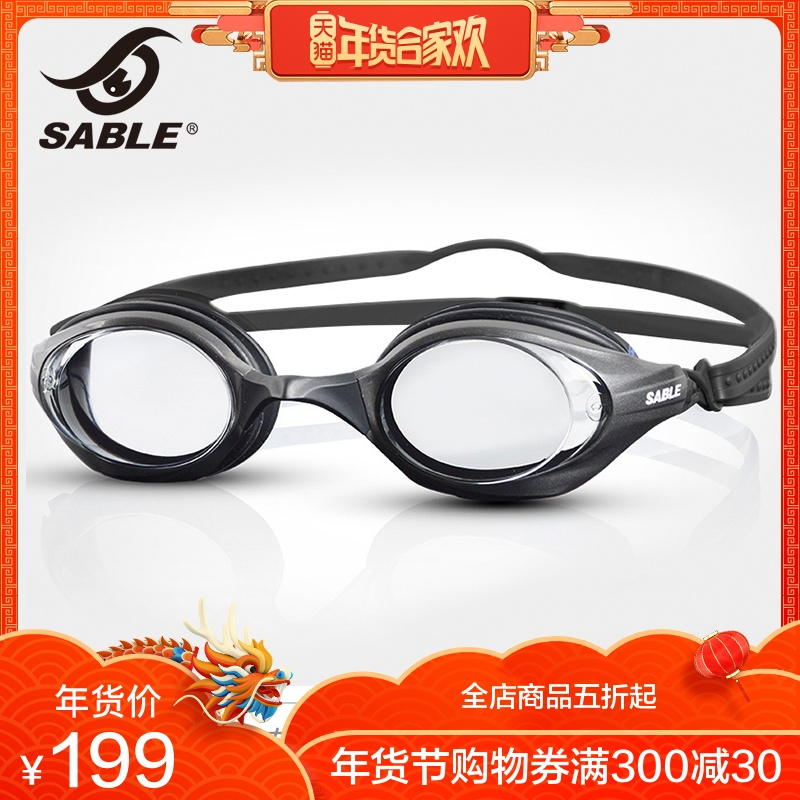 Kính đen, kính bơi chuyên nghiệp đua kính bơi kính chống nước chống sương mù HD chống mài mòn 100ST
