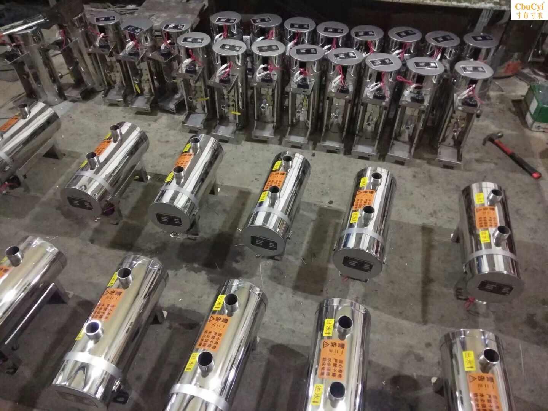 中央空调空气能热泵加热电加热器电辅加热罐管道式电辅辅助伴热器