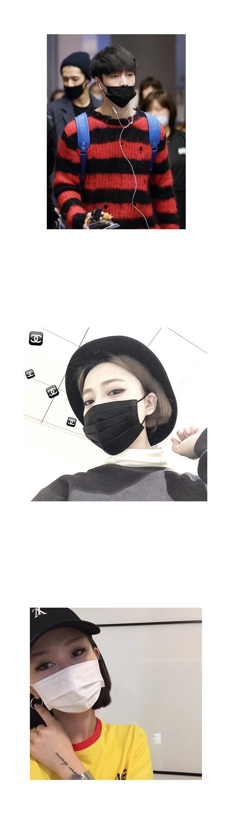Mouth Mask / Dust Mask – All in Kpop