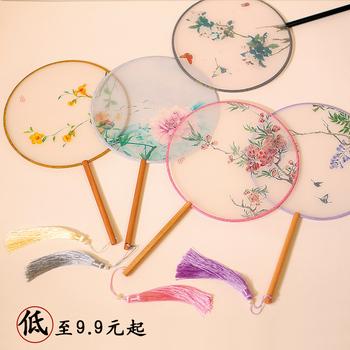 Вееры,  Счастливый хорошо древность веер лето группа вентилятор китайский ветер танец классическая древний наряд дворец женский китайский одежда кисточка маленькие круглые вентилятор, цена 191 руб