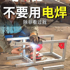 Artifact welders welding welder right angles magnet fixed angle holder magnetic positioner aids