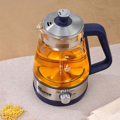 容声喷淋式蒸汽煮茶器家用一体全自动电热水烧水煮茶炉养生黑茶壶