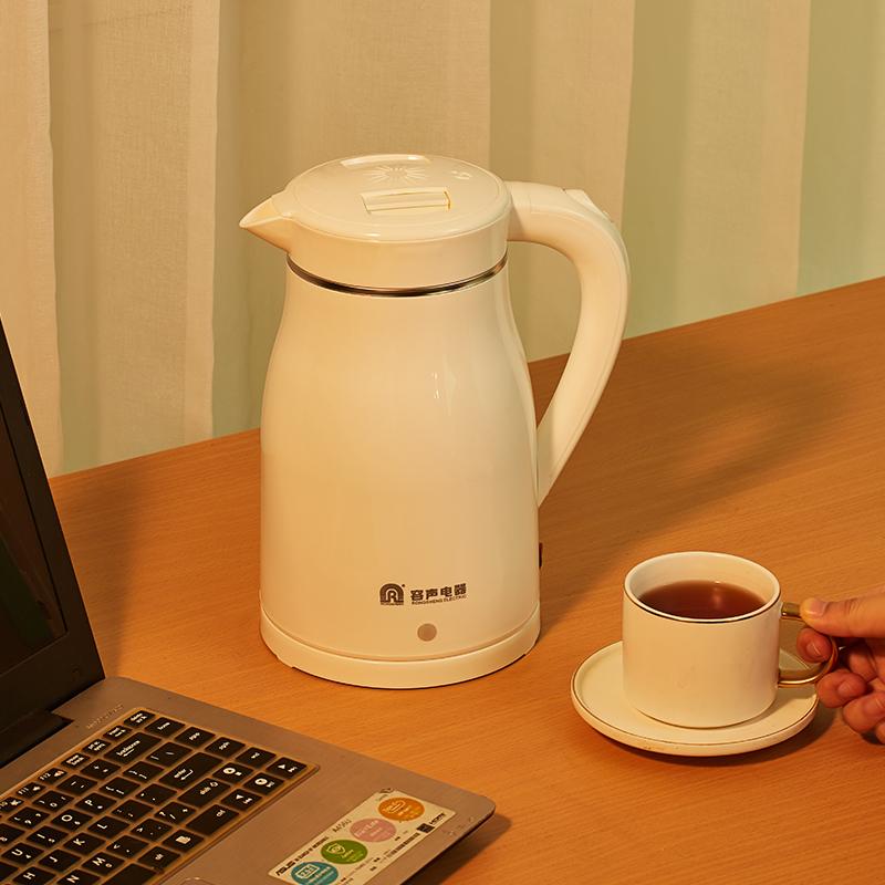 容声电热烧水壶家用保温一体自动断电快壶大容量恒温煮泡茶专用器