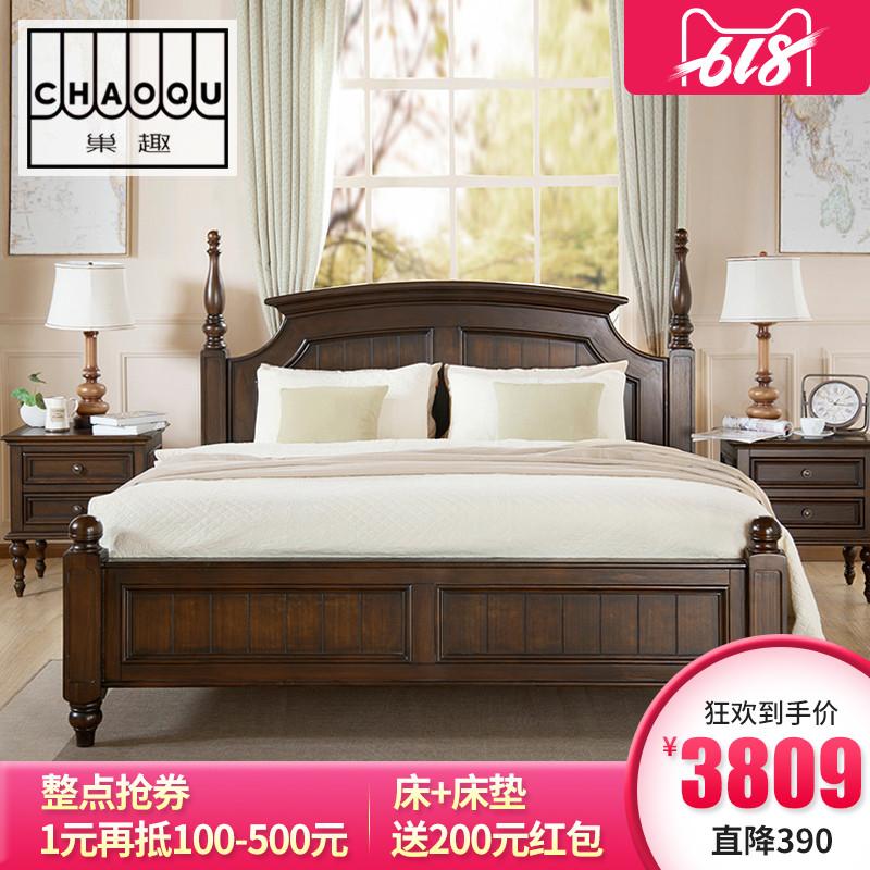 巢趣家具美式乡村实木床主卧双人大床1.8米1.5米复古现代简约婚床
