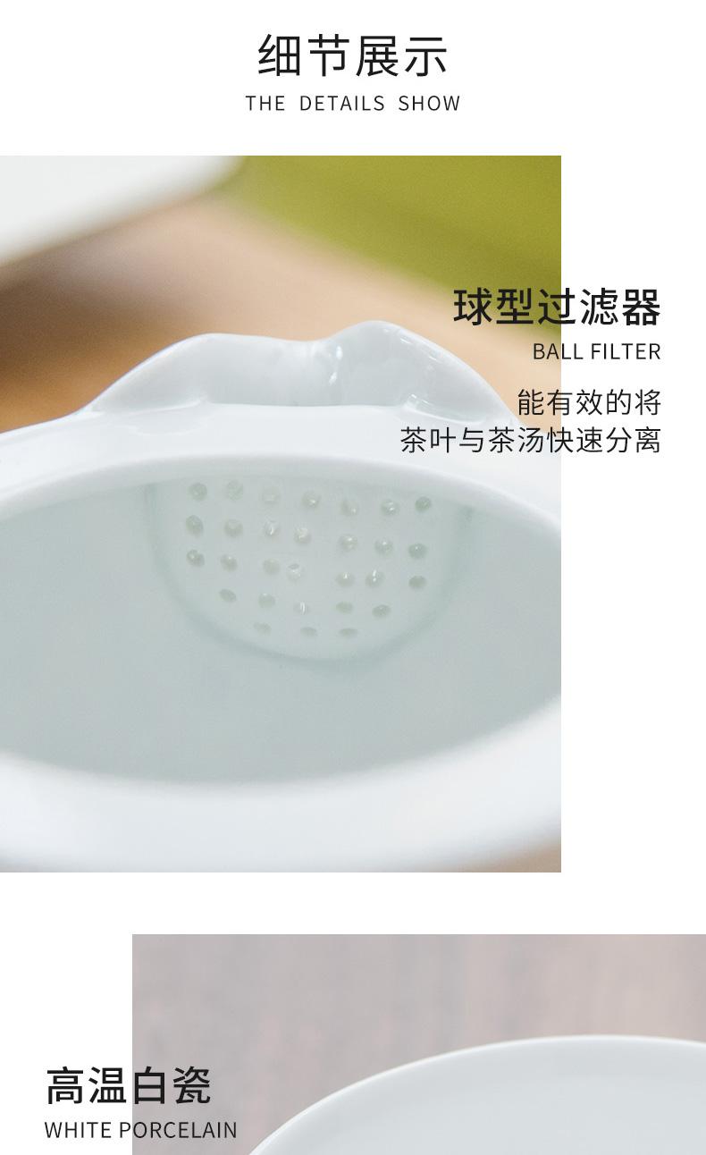 Jingdezhen BaiQing flower jade ceramic portable travel tea set filter tea sets a pot of a ball