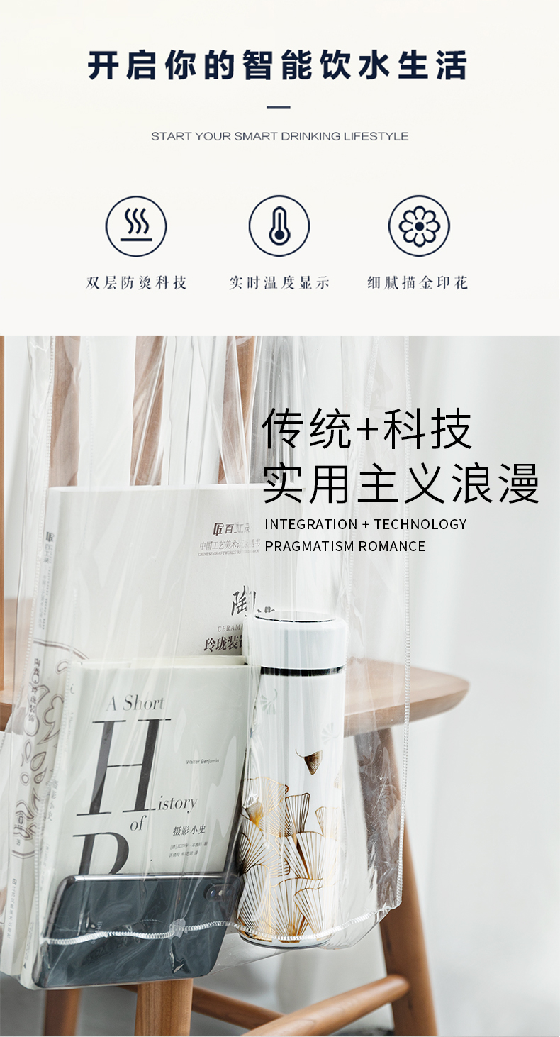 Jingdezhen intelligent temperature display which enable practical beautiful and ultimately responds a cup of the see colour temperature of the four seasons of chun xiaqiu winter